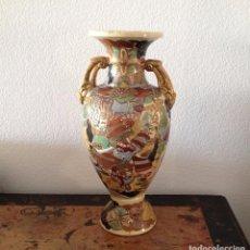 Antigüedades: PRECIOSO JARRÓN CERÁMICA JAPONESA. Lote 90089636