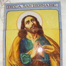 Antigüedades: RETABLO CERAMICO RAMOS REJANO SAN BERNABE. Lote 90093196