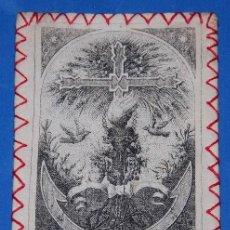 Antigüedades: DETENTE ESCAPULARIO CORAZON DE JESUS SIGLO XIX-18. Lote 90576995