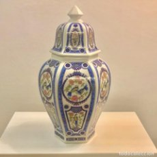 Antigüedades: JARRÓN DE PORCELANA JAPONESA. Lote 90664000