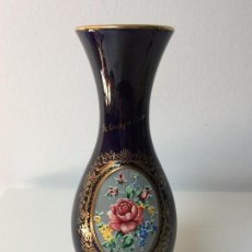 Antigüedades: BONITO JARRÓN GES. GESCH (SIGLO XIX) . Lote 91511640