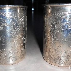 Antigüedades: DOS (2) COPAS DE PLATA AUSTRIA VIENA SIGLO XIX. Lote 91797180