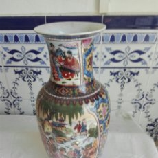 Antigüedades: ANTIGUO JARRON CHINO. Lote 91818013