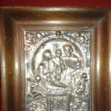 Antigüedades: CUADRO ORFEBRERIA ALPACAR PLATEADA. Lote 91866899