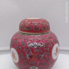 Antigüedades: ANTIGUO TIBOR EN PORCELANA EN PORCELANA CHINA DE MACAO PINTADO A MANO CON RELIEVES.. Lote 92365990