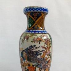 Antigüedades: HERMOSO JARRÓN DE ORIGEN CHINO. Lote 92400755