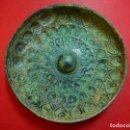 Antigüedades: CUENCO DE BRONCE. PHIALE. IMPERIO AQUEMÉNIDA. SIGLO V. A.C.. Lote 92730055