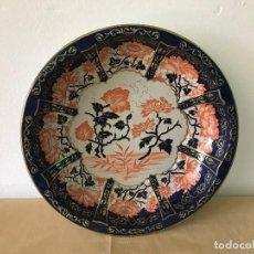 Antiquitäten - PLATO DECORATIVO - 92788750