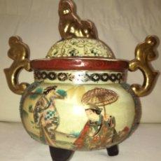 Antigüedades: ANTIGUO TIBOR PORCELANA SATSUMA.. Lote 92844524