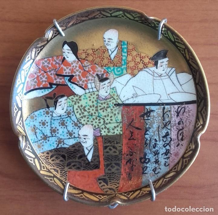 PLATO DECORATIVO PEQUEÑO. PORCELANA SATSUMA. PINTADO A MANO. JAPÓN. MEDIADOS SIGLO XX. (Antigüedades - Porcelana y Cerámica - Japón)