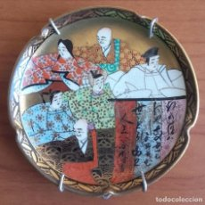 Antigüedades: PLATO DECORATIVO PEQUEÑO. PORCELANA SATSUMA. PINTADO A MANO. JAPÓN. MEDIADOS SIGLO XX.. Lote 92890975