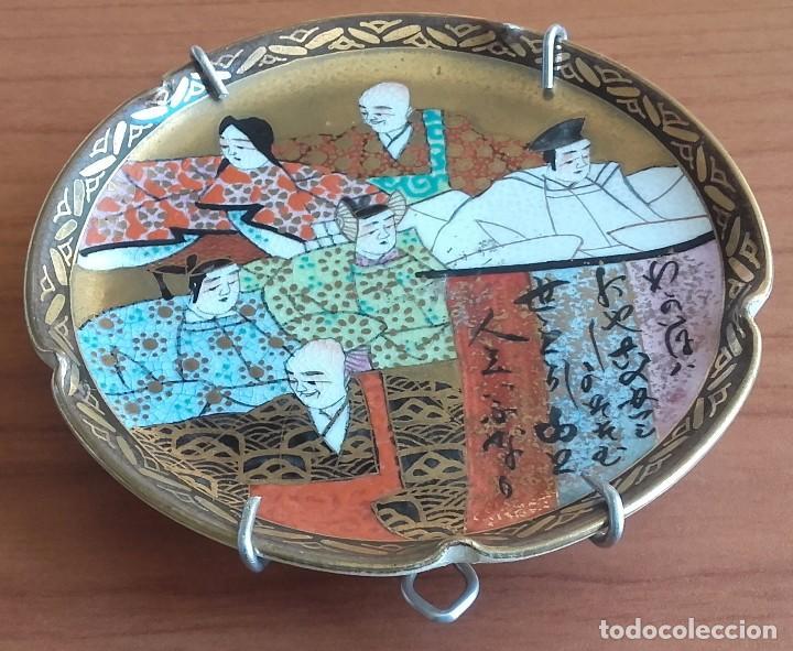 Antigüedades: PLATO DECORATIVO PEQUEÑO. PORCELANA SATSUMA. PINTADO A MANO. JAPÓN. MEDIADOS SIGLO XX. - Foto 2 - 92890975