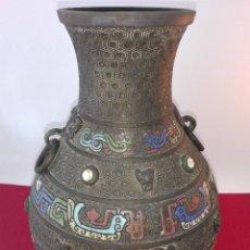 Antigüedades: JARRON ORIENTAL EN BRONCE ESMALTADO. Lote 92893035