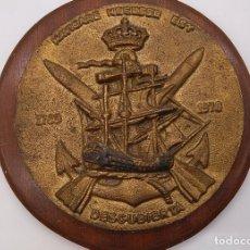 Antigüedades: ANTIGUA METOPA MILITAR DE GRAN CALIDAD DE BRONCE Y MADERA DESCUBIERTA.. Lote 93240355