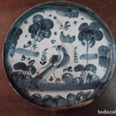 Antigüedades: FRUTERO ARAGONÉS DE TERUEL, SIGLO XVIII . Lote 93259615