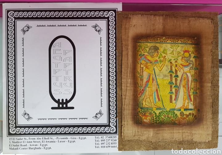 PAPIRO EGIPCIO (Antigüedades - Varios)