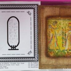 Antigüedades: PAPIRO EGIPCIO. Lote 93264399