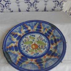 Antigüedades: ANTIGUO PLATO DE CERÁMICA DE TALAVERA. Lote 93351990