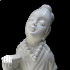 Antigüedades: PRECIOSA FIGURA ANTIGUA CERAMICA MANISES AÑOS 30 FRANJU IDEAL COMBINAR PERROS FOO O CHILL OUT . Lote 93377935