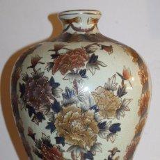 Antigüedades: JARRÓN JAPONÉS SATSUMA EN PORCELANA ESMALTADA - MARCAS EN LA BASE - PRINCIPIOS SIGLO XX. Lote 93587975