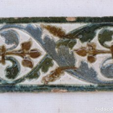 Antigüedades: AZULEJO ANTIGUO DE TOLEDO- ARISTA O CUENCA - MUDEJAR- SIGLO XVI.. Lote 93749510