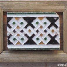 Antigüedades: AZULEJO ANTIGUO DE SEVILLA O TOLEDO, EN ARISTA O CUENCA - LACERIA ARABE / MUDEJAR- S- XV.. Lote 93760740
