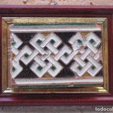 Antigüedades: AZULEJO ANTIGUO DE TOLEDO - LACERIA ARABE / MUDEJAR - ARISTA O CUENCA - SIGLO XV.. Lote 93764010