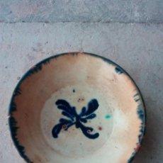 Antigüedades: ANTIGUA FUENTE DE FAJALAUZA. Lote 94066690