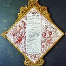 Antigüedades: EL FALLER. AZULEJO EN CERÁMICA. LETRA PASODOBLE DE J. SERRANO. MARCO METAL ESCUDO VALENCIA. Lote 94116380