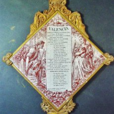 Antigüedades: VALENCIA. AZULEJO EN CERÁMICA. LETRA PASODOBLE DE J. PADILLA. MARCO METAL ESCUDO VALENCIA. Lote 94116935