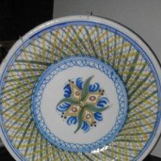 Antigüedades: CERAMICA POPULAR ESPAÑOLA MANISES. Lote 94211719