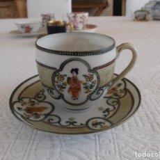 Antigüedades: IMPRESIONANTE TACITA DE CAFÉ Y PLATO CHINOS REALIZADO A MANO PP SIGLO XIX DIBUJOS CON RELIEVE FIRMAD. Lote 94324138