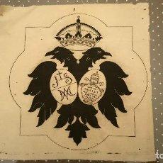 Antigüedades: SEMANA SANTA SEVILLA, ANTIGUO ESCUDO HERMANDAD DEL CACHORRO . Lote 94440182