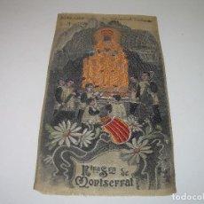 Antigüedades: ANTIGUO ESCAPULARIO DE TELA....NTA.SRA. DE MONTSERRAT..DE TELA..REALIZADO EN JACQUARD....AÑO..1.924.. Lote 94684975
