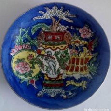 Antigüedades: PLATITO DECORATIVO PORCELANA JAPÓN - ESTILO SATSUMA - REF. 787. Lote 94746347