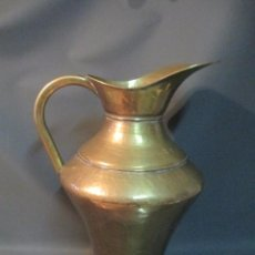 Antigüedades: PRECIOSA JARRA DE LATÓN DE 52CM DE ALTO. Lote 94794175