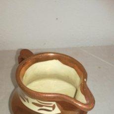 Antigüedades: JARRA DE BAUTISMO. Lote 94849276