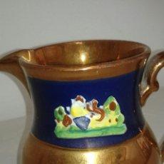 Antigüedades: JARRA DE BAUTISMO MUY ANTIGUA Y BONITA. Lote 94853346