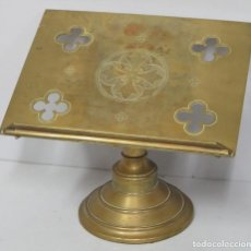 Antigüedades: ANTIGUO Y BONITO ATRIL DE IGLESIA DE BRONCE. SIGLO XIX. Lote 94950899