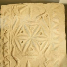 Antigüedades: LADRILLO VISIGOTICO ORIGINAL. Lote 95053471