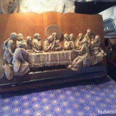 Antigüedades: ANTIGUA ULTIMA CENA DE JESÚS PARA COLGAR EN LA PARED DE LOS AÑOS 40-50 . Lote 95066495