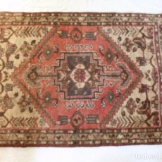 Antigüedades: ANTIGUA ALFOMBRA DE IRAN,. Lote 95082267