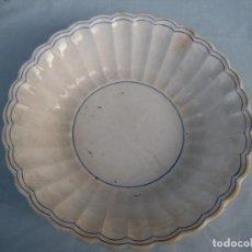 Antigüedades: FUENTE GALLONADA DE CARTAGENA.. Lote 95091987