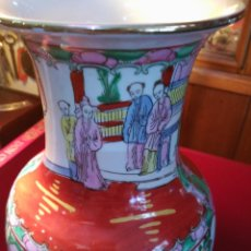 Antigüedades: IMPRESINANTE JARRON SIGLO XIX PORCELANA CHINA FILO ORO PINTADO A MANO SELLO PRECIO VENTA 620 EUROS. Lote 95294107