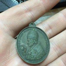 Antigüedades: MEDALLA RELIGIOSA SIGLO XIX VIRGEN MARIA SINE LABE ORIGINALI CONCEPTA - PAPA - ROMA - MEDIDA 3,5 -. Lote 95298779