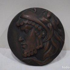 Antigüedades: MEDALLA DE CADIZ . Lote 95305475