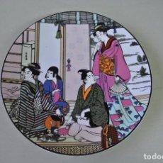 Antigüedades: PLATO DECORATIVO, PORCELANA, PINTADO CON ALEGORIA REFERENTE A JAPON. Lote 95316267