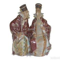 Antigüedades: FIGURA PORCELANA GRES LLADRO MAGISTRADOS 2052. Lote 95365011