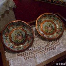 Antigüedades: LOTE DE 2 BANDEJAS O FUENTES SERIGRAFIADAS SON INGLESAS MIDEN26 DE DIAMETRO ,ESTAN SELLADAS. Lote 95415415