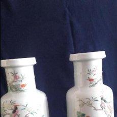 Antigüedades: PAREJA JARRONES CHINOS SIGLO XIX. Lote 95563187